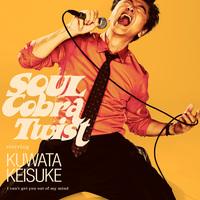 Soulコブラツイスト~魂の悶絶