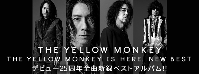 THE YELLOW MONKEY(AL)