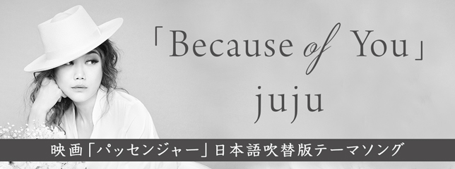 JUJU「Because of You」(SG)
