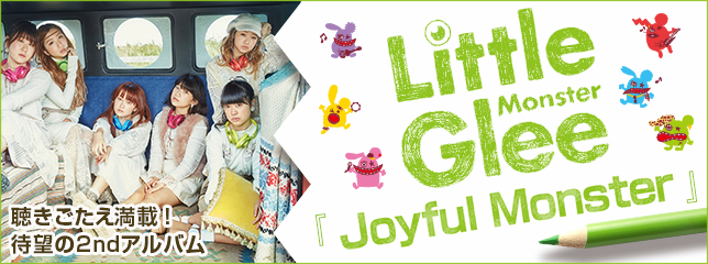 Little Glee Monster『Joyful Monster』