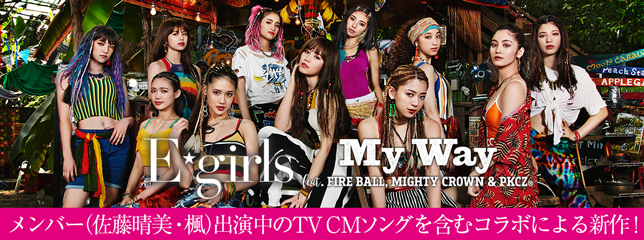 E-girls(SG)「Let's Feel High feat. MIGHTY CROWN & PKCZ(R)」