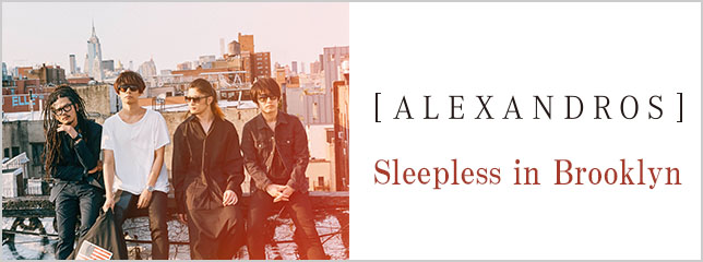 [Alexandros](AL)『Sleepless in Brooklyn』