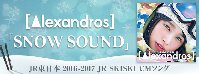 [Alexandros]『SNOW SOUND』