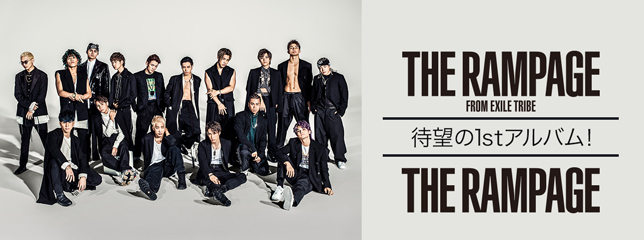 THE RAMPAGE from EXILE TRIBE(AL)『THE RAMPAGE』