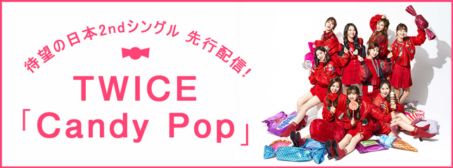 TWICE(SG)『Candy Pop』