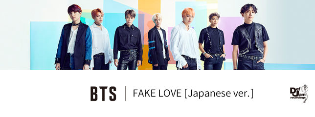 BTS (防弾少年団)(SG)「FAKE LOVE Japanese ver.」