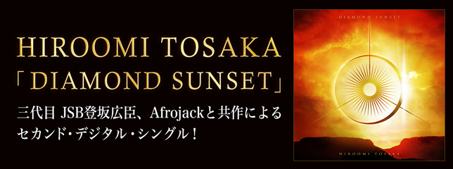 Hiroomi Tosaka(SG)「DIAMOND SUNSET」